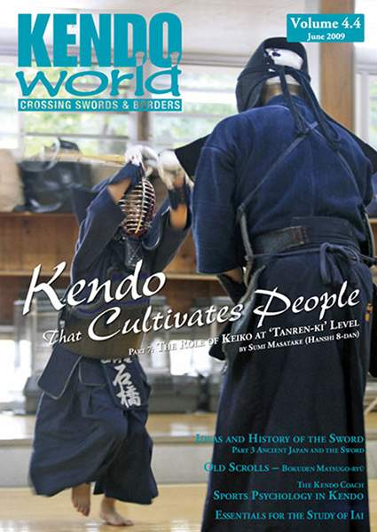06/09 Kendo World