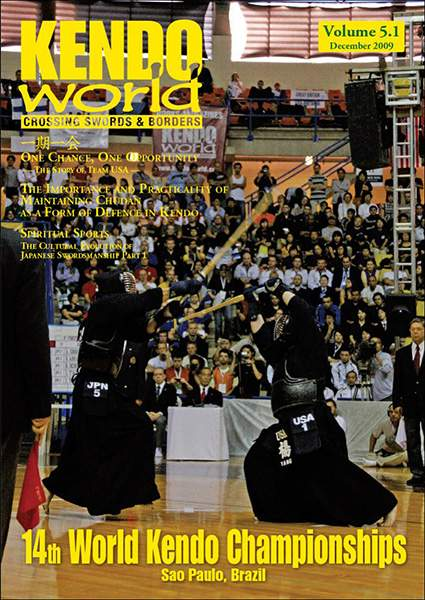 12/09 Kendo World