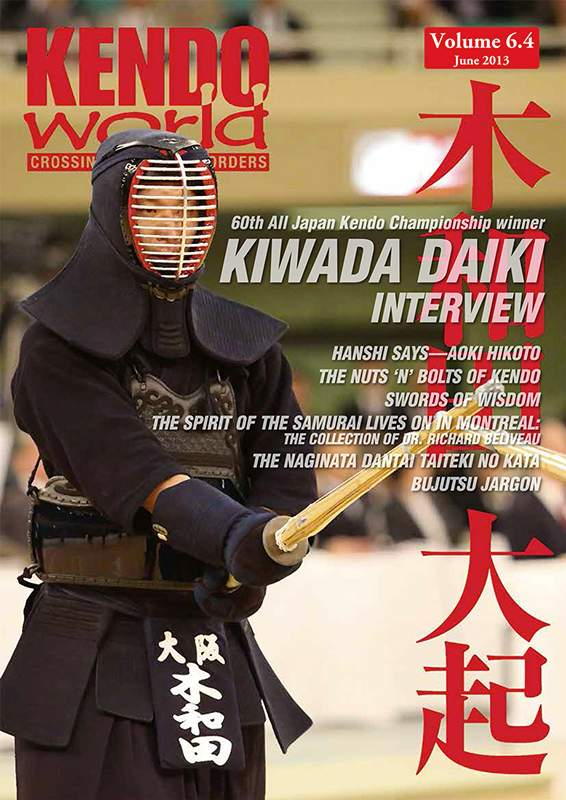 06/13 Kendo World