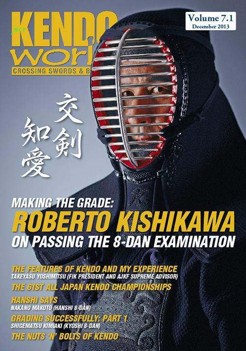 12/13 Kendo World