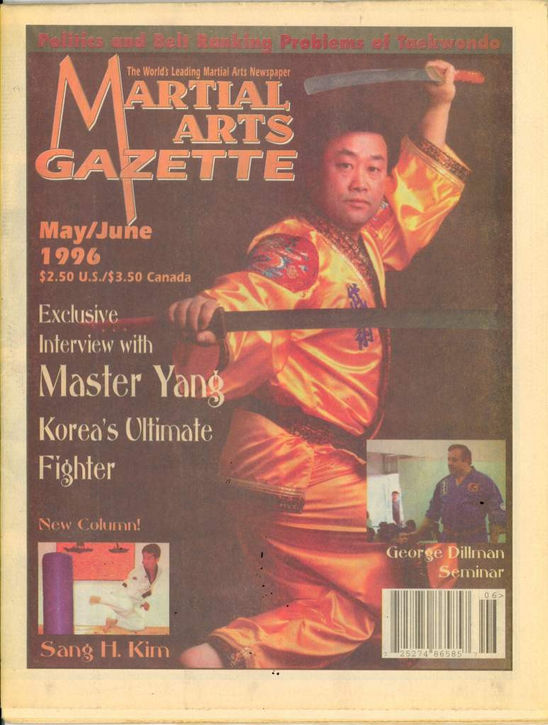 05/96 Martial Arts Gazette Newspaper