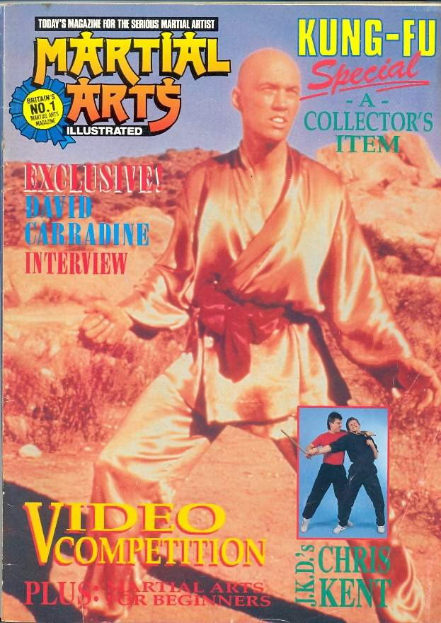 03/91 Martial Arts Illustrated (UK)