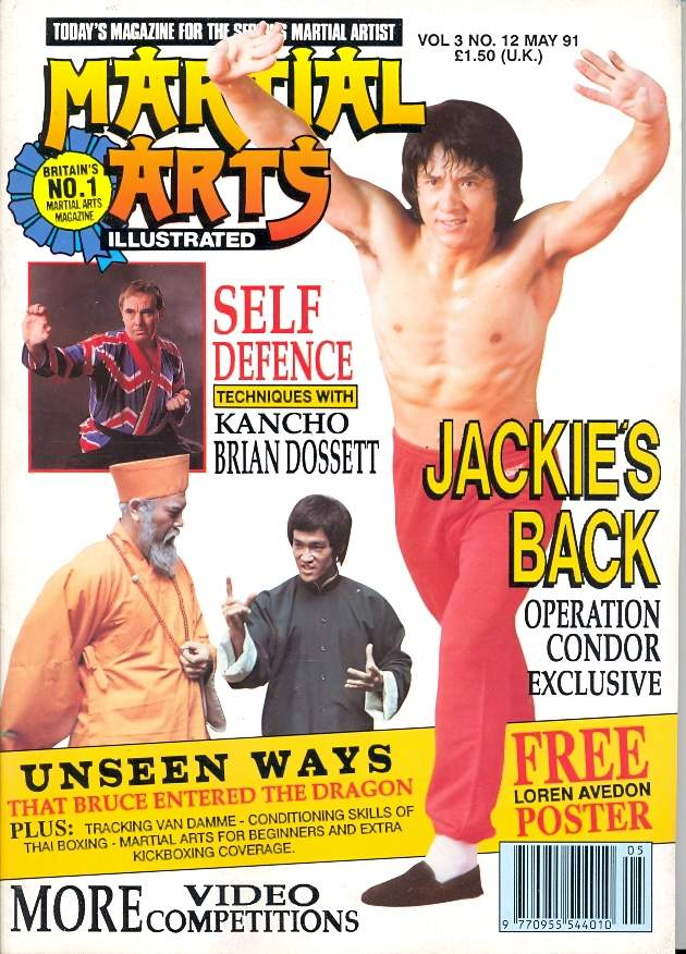 05/91 Martial Arts Illustrated (UK)