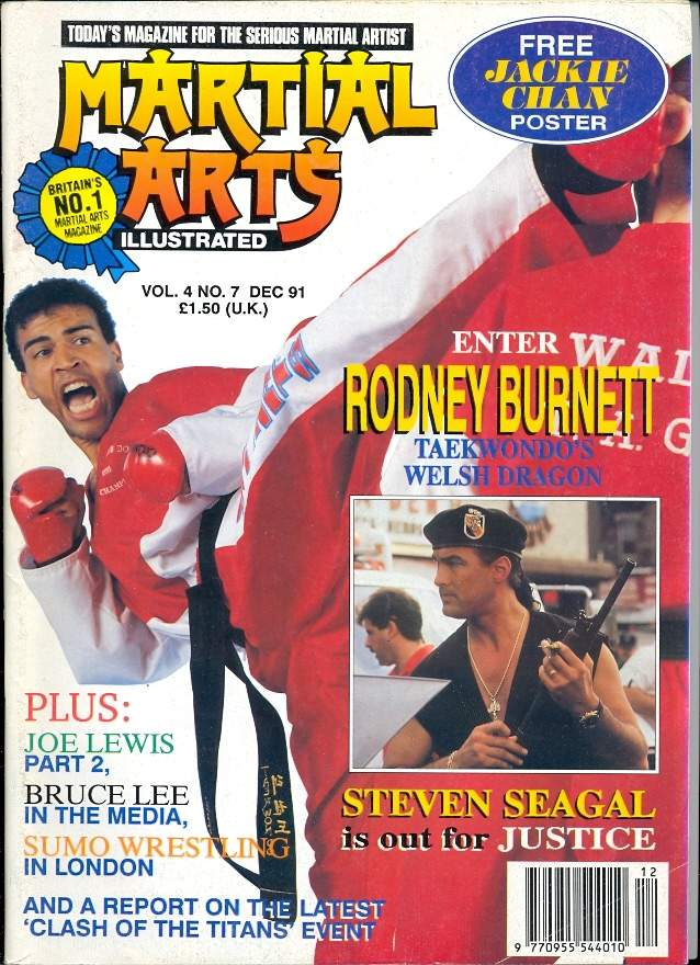 12/91 Martial Arts Illustrated (UK)