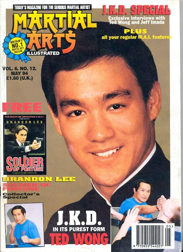 05/94 Martial Arts Illustrated (UK)