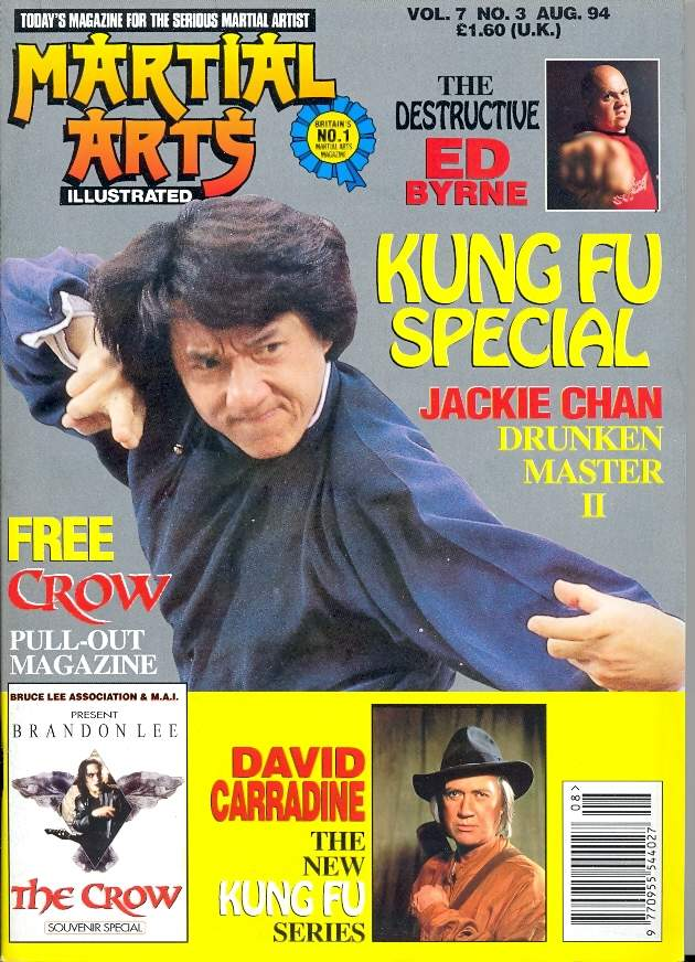 08/94 Martial Arts Illustrated (UK)