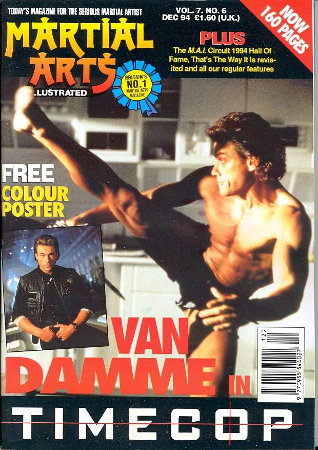 12/94 Martial Arts Illustrated (UK)