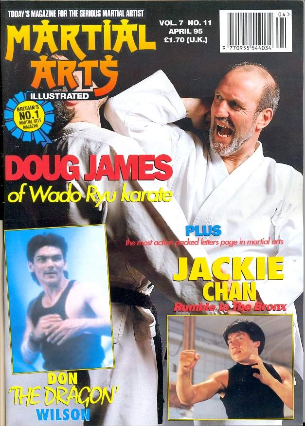 04/95 Martial Arts Illustrated (UK)