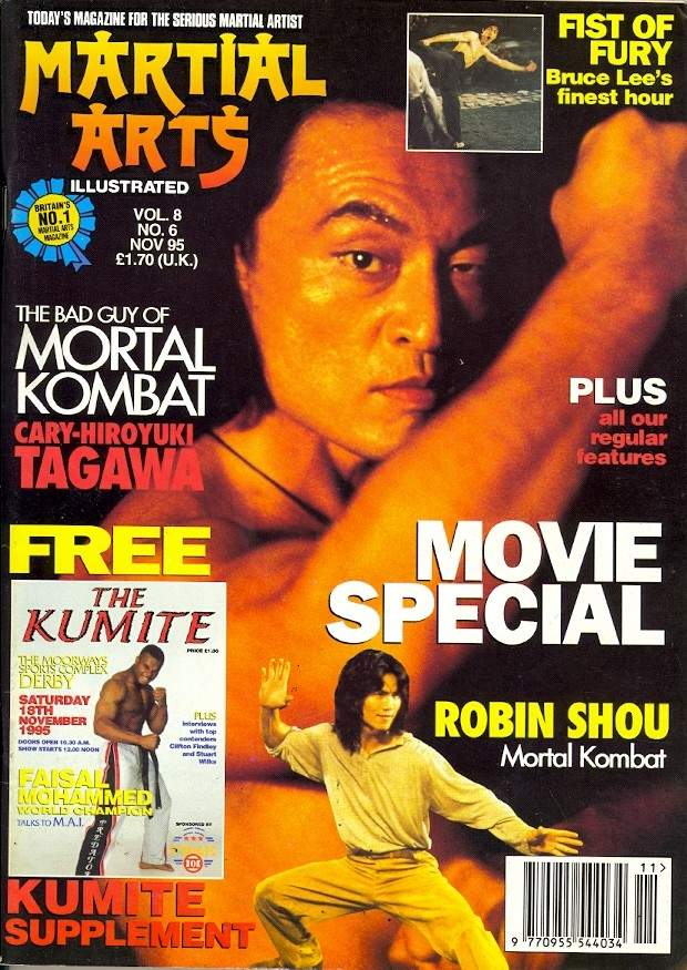 11/95 Martial Arts Illustrated (UK)