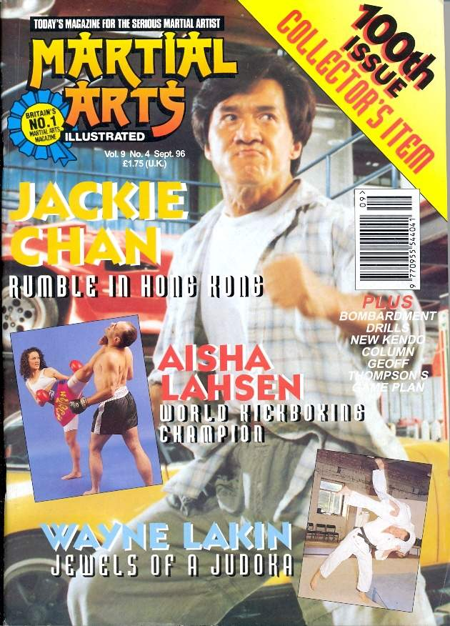 09/96 Martial Arts Illustrated (UK)