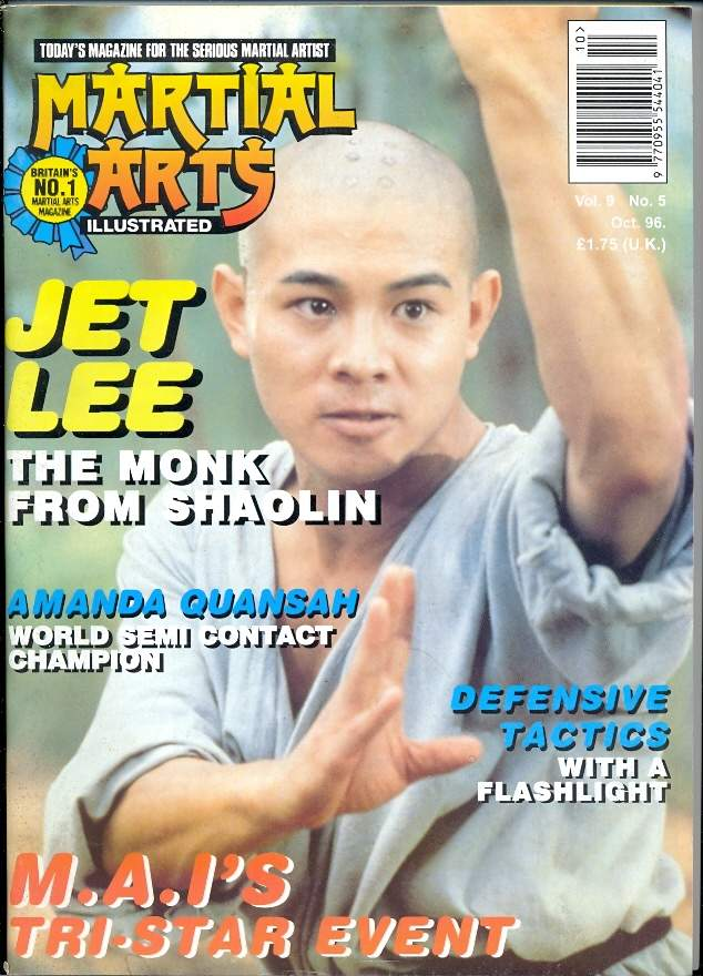 10/96 Martial Arts Illustrated (UK)