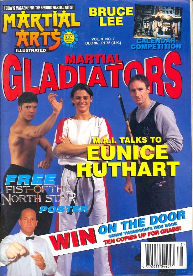 12/96 Martial Arts Illustrated (UK)