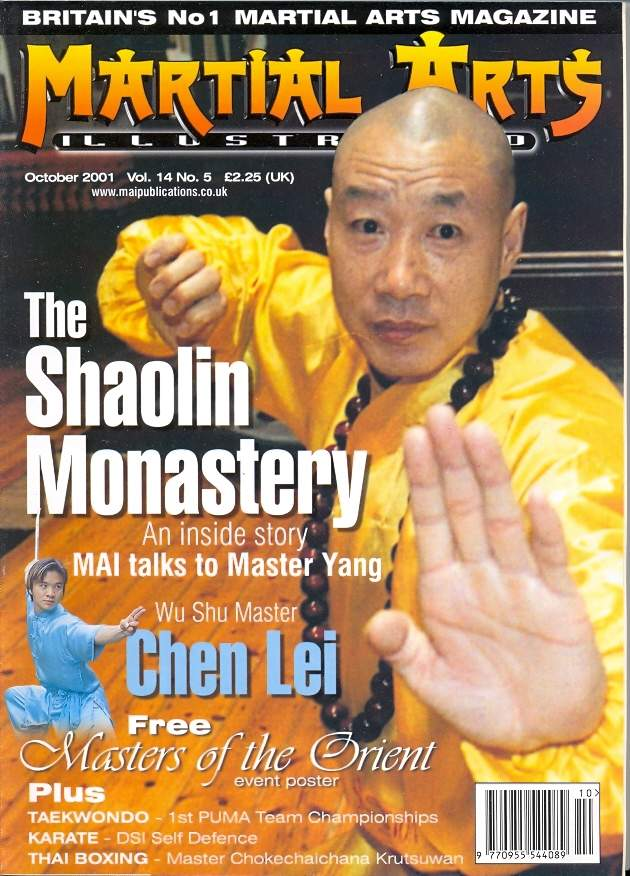 10/01 Martial Arts Illustrated (UK)