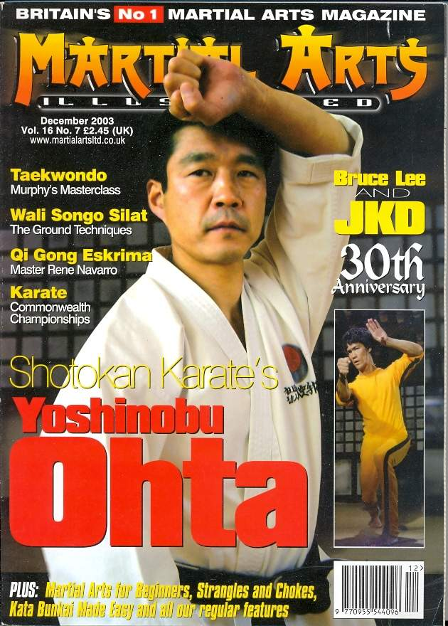 12/03 Martial Arts Illustrated (UK)