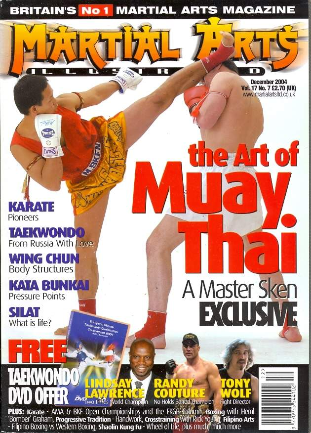 12/04 Martial Arts Illustrated (UK)