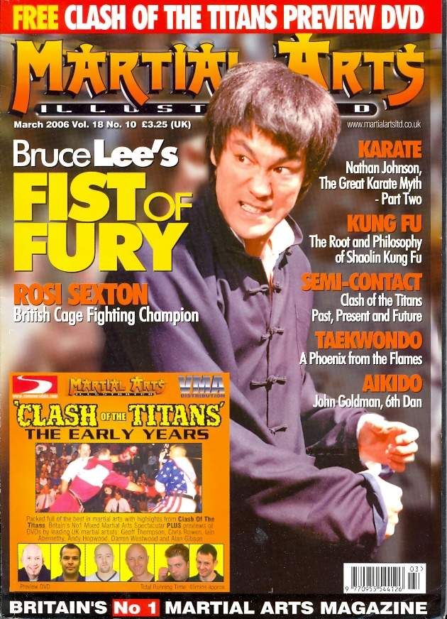 03/06 Martial Arts Illustrated (UK)