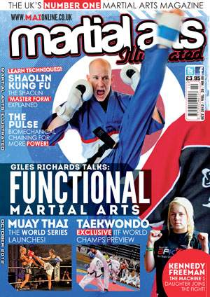 10/12 Martial Arts Illustrated (UK)