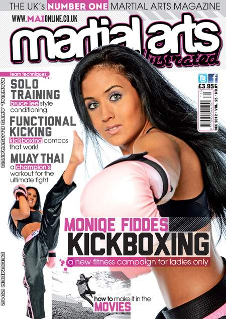 12/12 Martial Arts Illustrated (UK)