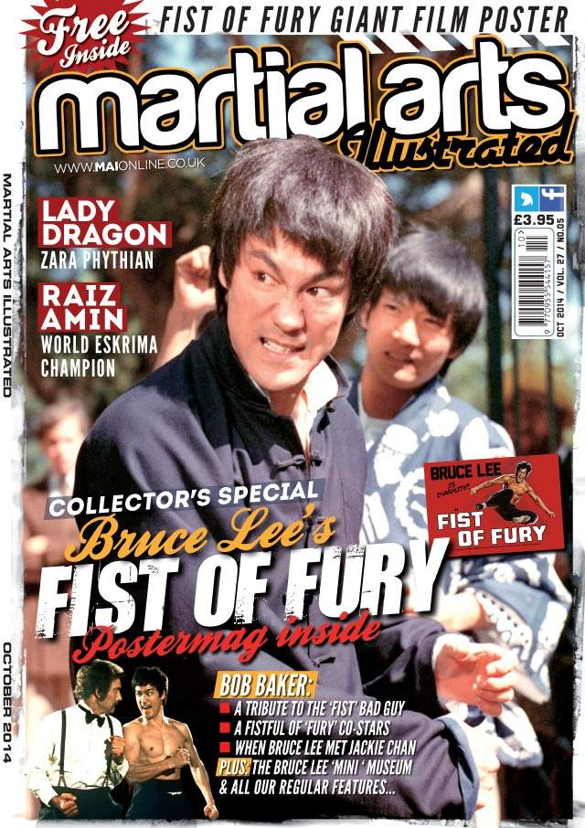 10/14 Martial Arts Illustrated (UK)