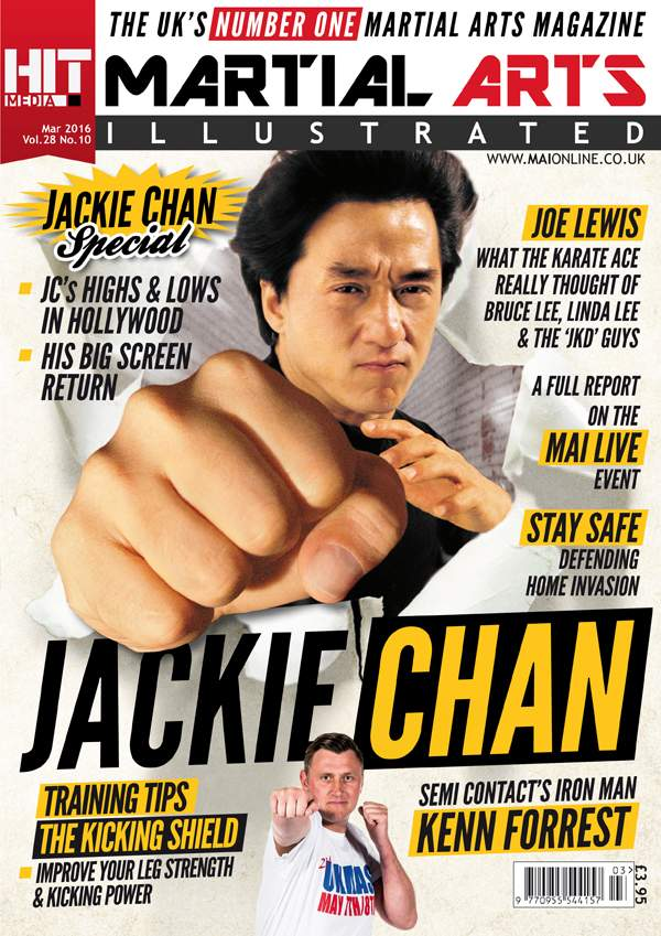 03/16 Martial Arts Illustrated (UK)