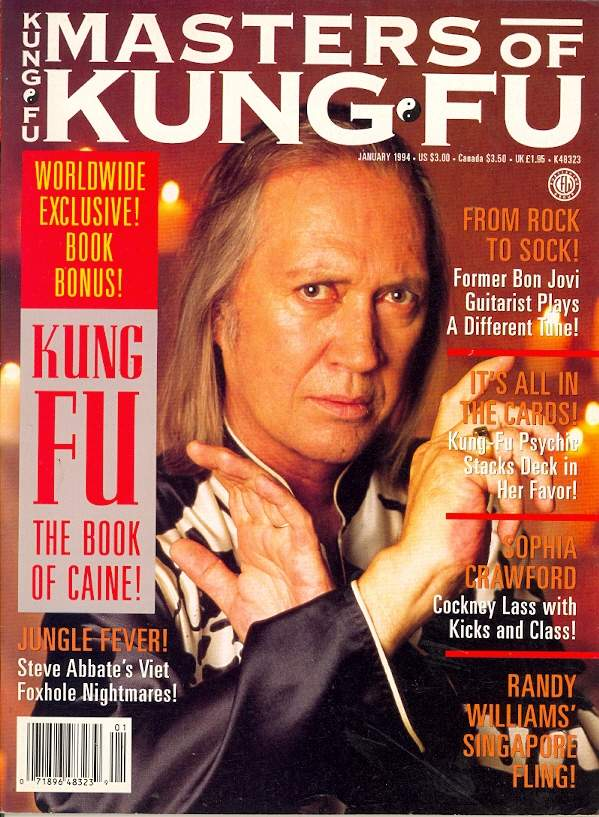01/94 Masters of Kung Fu