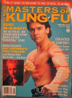 08/94 Masters of Kung Fu