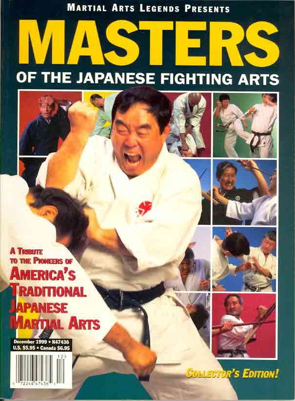 12/99 Masters of the Japanese Fighting Arts