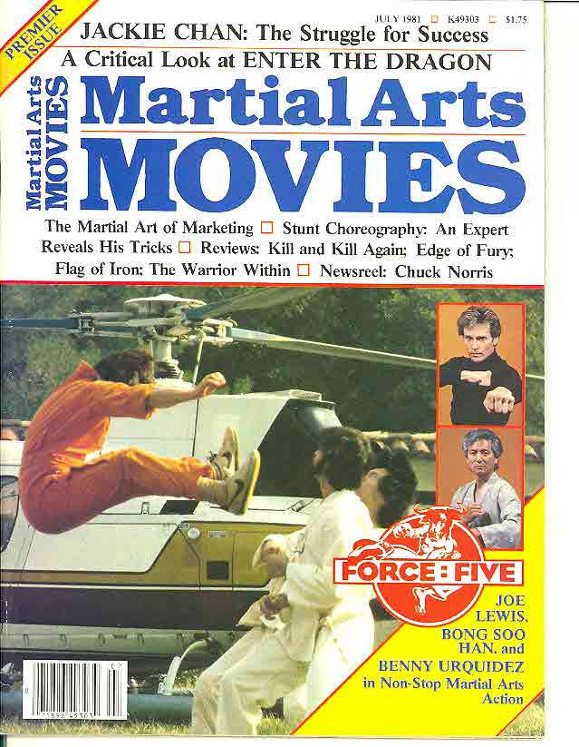 07/81 Martial Arts Movies