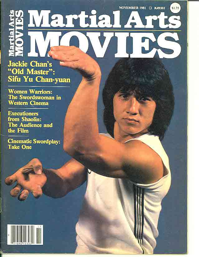 11/81 Martial Arts Movies