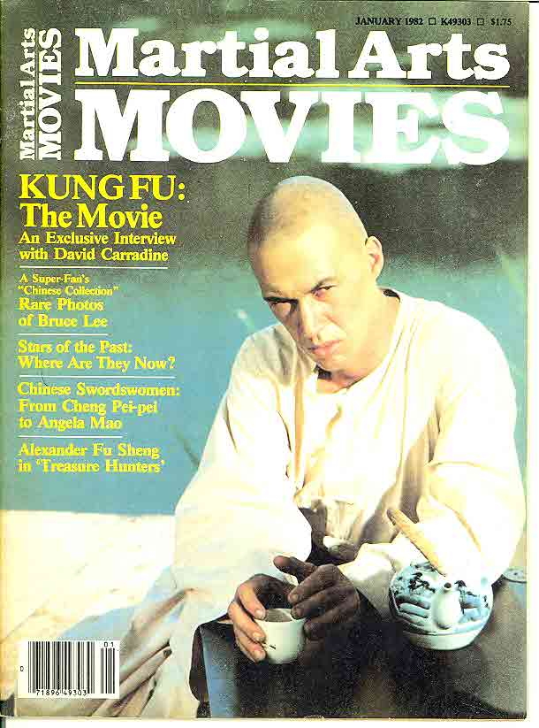 01/82 Martial Arts Movies