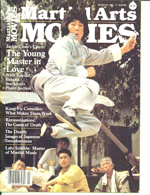 03/82 Martial Arts Movies