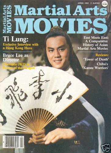 04/82 Martial Arts Movies