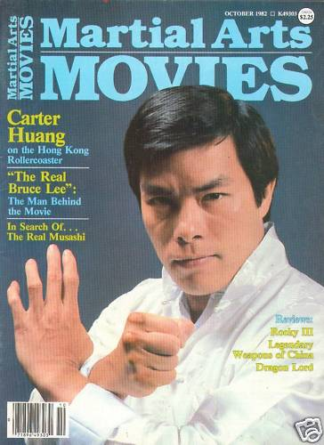 10/82 Martial Arts Movies