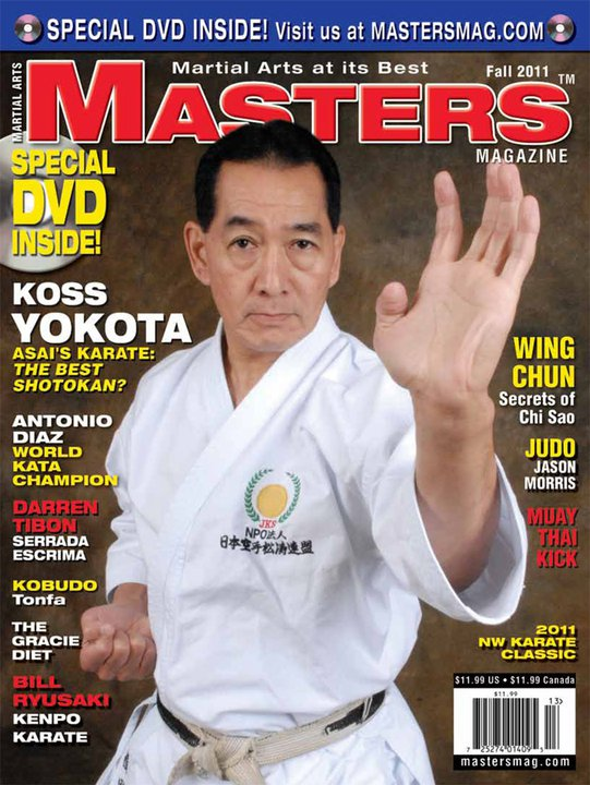 Fall 2011 Martial Arts Masters