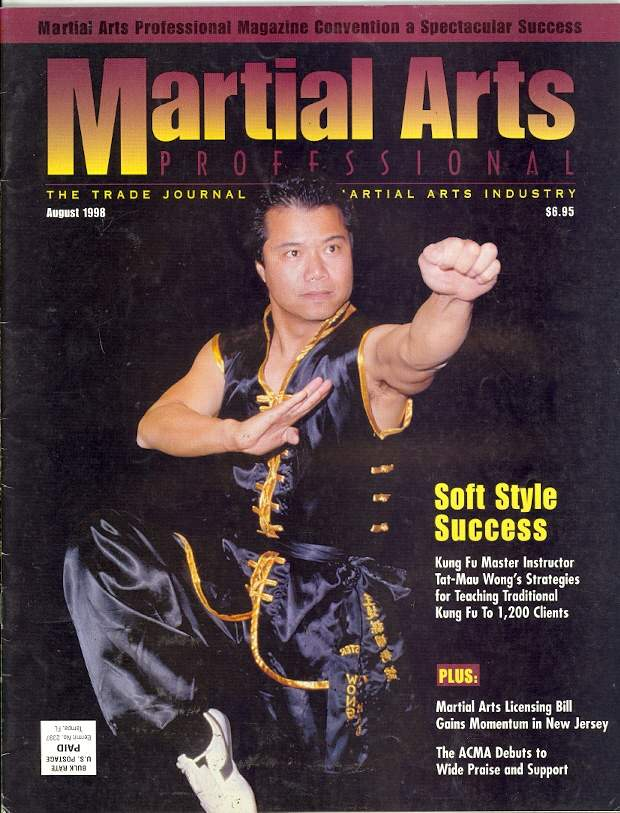 08/98 Martial Arts Professional