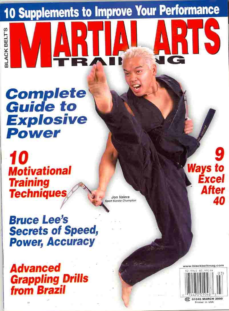 03/00 Martial Arts Training
