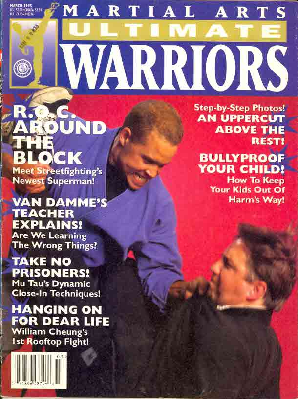 03/95 Martial Arts Ultimate Warriors