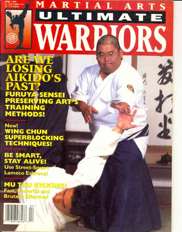 04/95 Martial Arts Ultimate Warriors