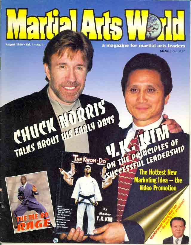 08/99 Martial Arts World
