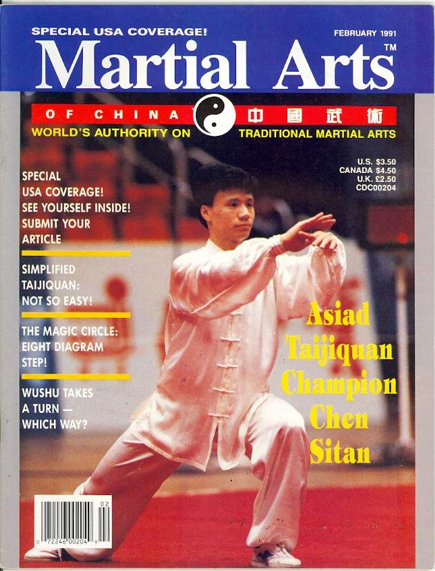 02/91 Martial Arts of China
