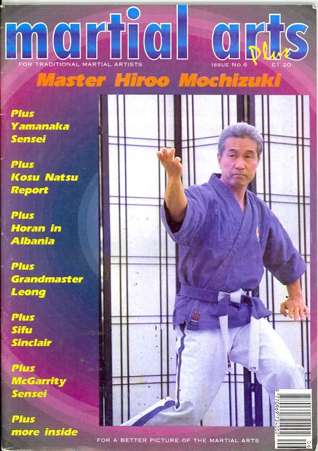1993 Martial Arts Plus