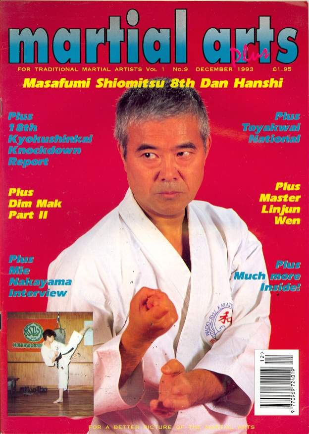 12/93 Martial Arts Plus