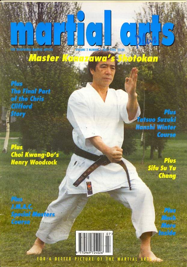 07/94 Martial Arts Plus