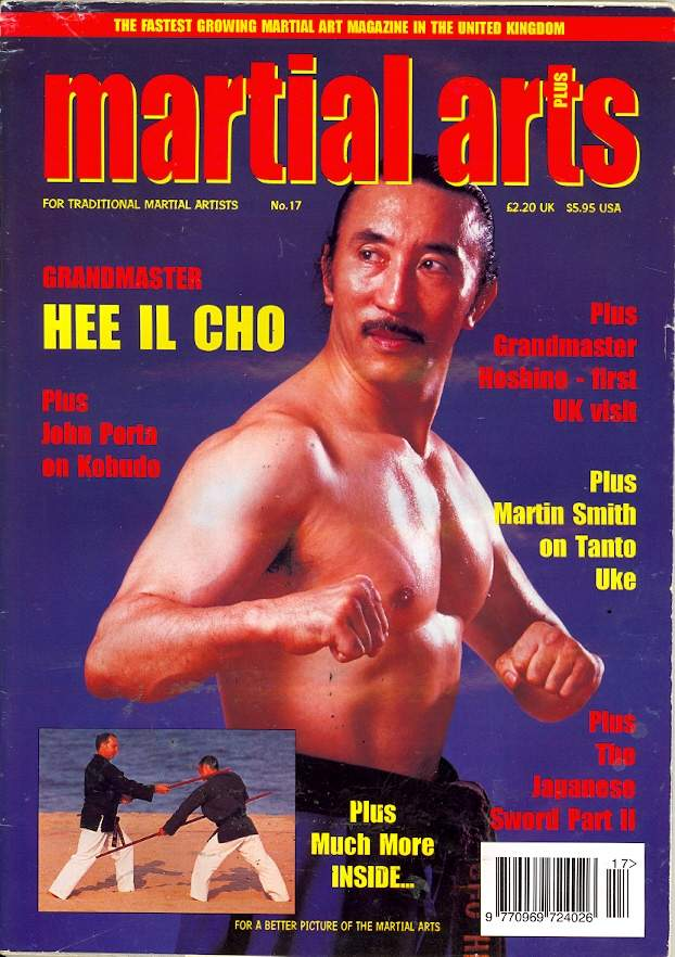 11/94 Martial Arts Plus