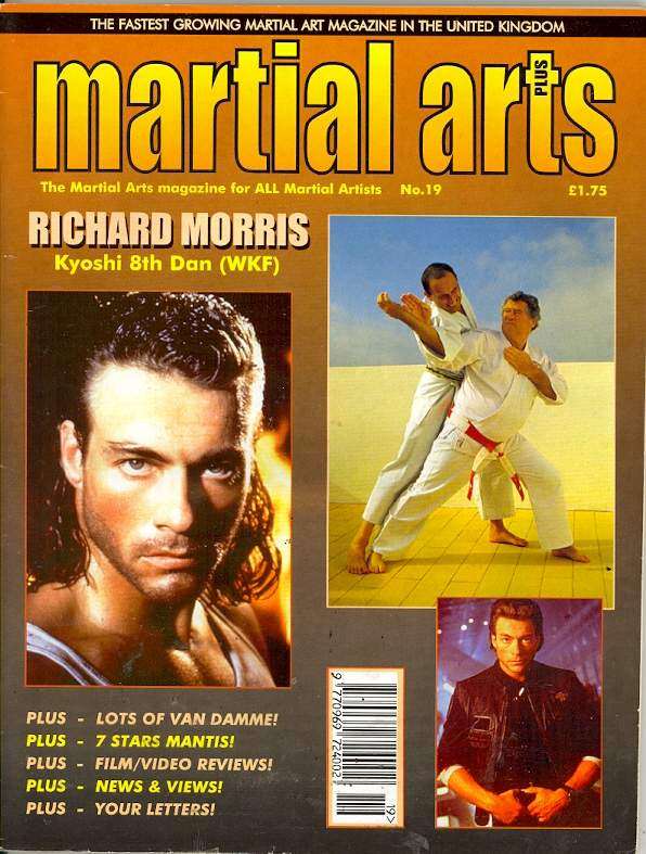 1995 Martial Arts Plus