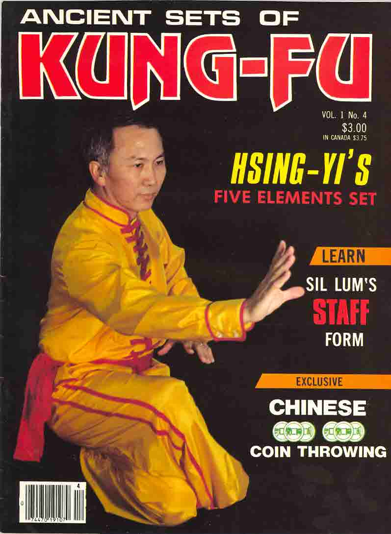 Ancient Sets of Kung Fu