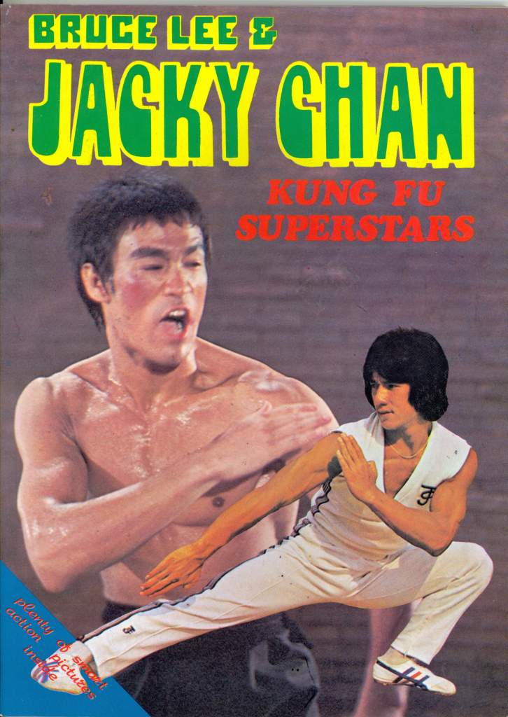 1980 Bruce Lee & Jacky Chan