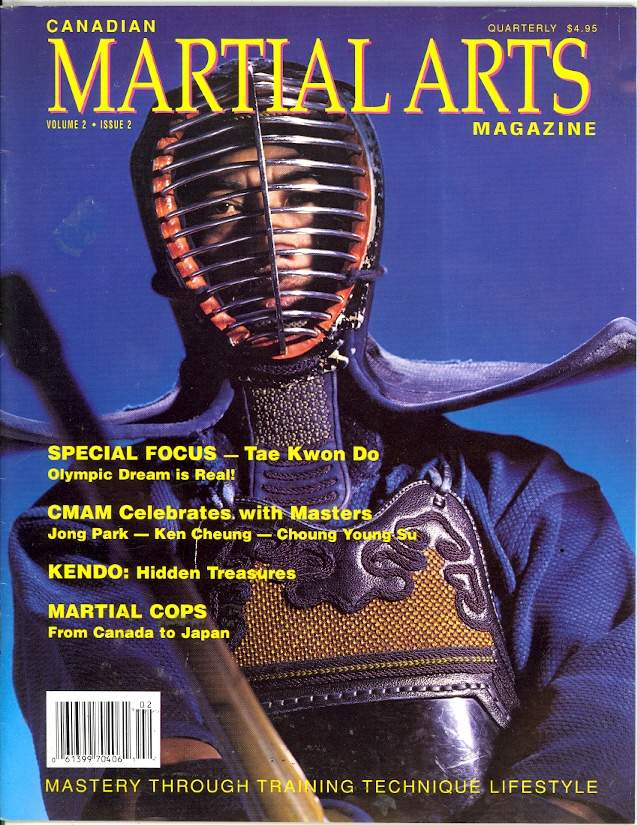 1995 Canadian Martial Arts