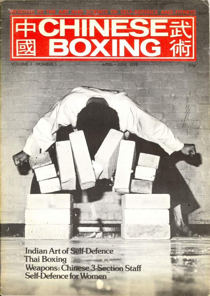 04/78 Chinese Boxing