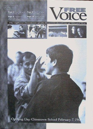 Winter 1997 Free Voice